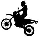 مسابقه آزاد موتور سواری