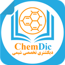 Specialized Chemistry Dictionary