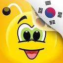 Learn Korean - 15,000 Words