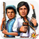 Sholay - Bullets of Justice