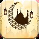 دعای سحر ماه مبارک رمضان