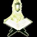 دعا ،زیارت(مجموعه دعاهای مورد نیاز)