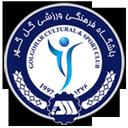 باشگاه فرهنگی ورزشی گل گهر