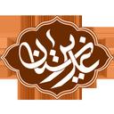 غدیرستان