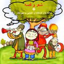 شعر و قصه کودکانه+{صدای حیوانات}