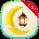 پس زمینه ماه رمضان