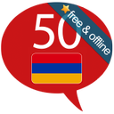 Learn Armenian - 50 languages
