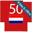 Learn Dutch - 50 languages