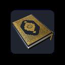 15 Lines Hefz/ Hafezi Quran