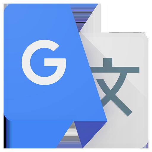Google Translate for Android - Download | Cafe Bazaar