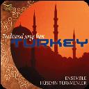 رینگتون های ترکی