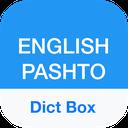 Pashto Dictionary & Translator