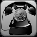 زنگ های تلفن