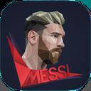 والپیپرهای 2017 مسی