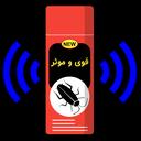 electronic antibug
