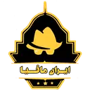 ایران مافیا   مافیا آنلاین(متن+ویس)