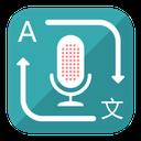 مترجم صوتی همراه