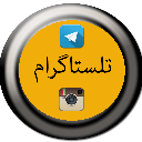تلستاگرام