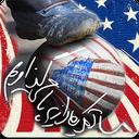 آهنگ های انقلابی و اسلامی