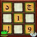 Chakaad Puzzle + Sudoku