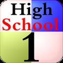 لغات اول دبیرستان (Seven Tick)