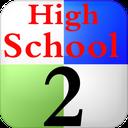 لغات دوم دبیرستان (Seven Tick)