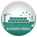 Travel to Bandar Abbas