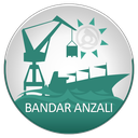 Travel to Bandar Anzali