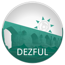Travel to Dezful