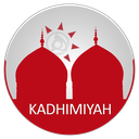 Travel to Kadhmiaiyah