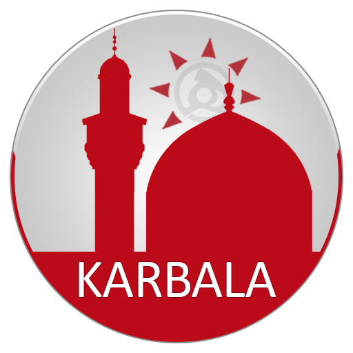 Travel to Karbala