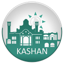 Travel to Kashan