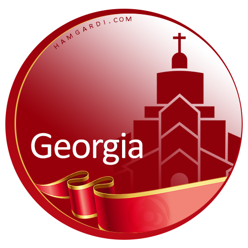 Travel Guide to Georgia