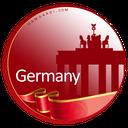 آلمان گردی