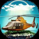 هلیکوپتر جنگنده : عملیات بتا
