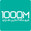 1000M