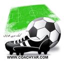 آموزش تمرینات حرفه ای فوتبال