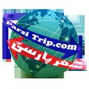 سفر پارسی
