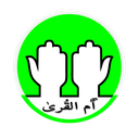 Umm-Al-Qura