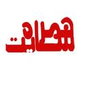 پنل پیامک همراه سایت