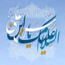 احادیثی از امام حسن مجتبی (ع)