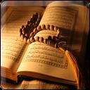 ترتیل قرآن کریم
