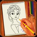 آموزش نقاشی با السا