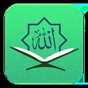 سوره یس (عبدالباسط)