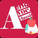english vocabulary classify