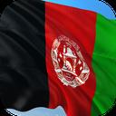 Afghanistan Flag Wallpaper - افغانستان