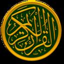 QuranMagic1