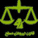 قانون نیروهای مسلح
