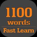 1100 کلمه ای که باید بدانید