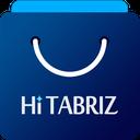 Hi TABRIZ (هایپرمارکت آنلاین تبریز)
